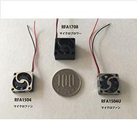 マイクロファン&マイクロブロワー Micro Fan & Micro Blower